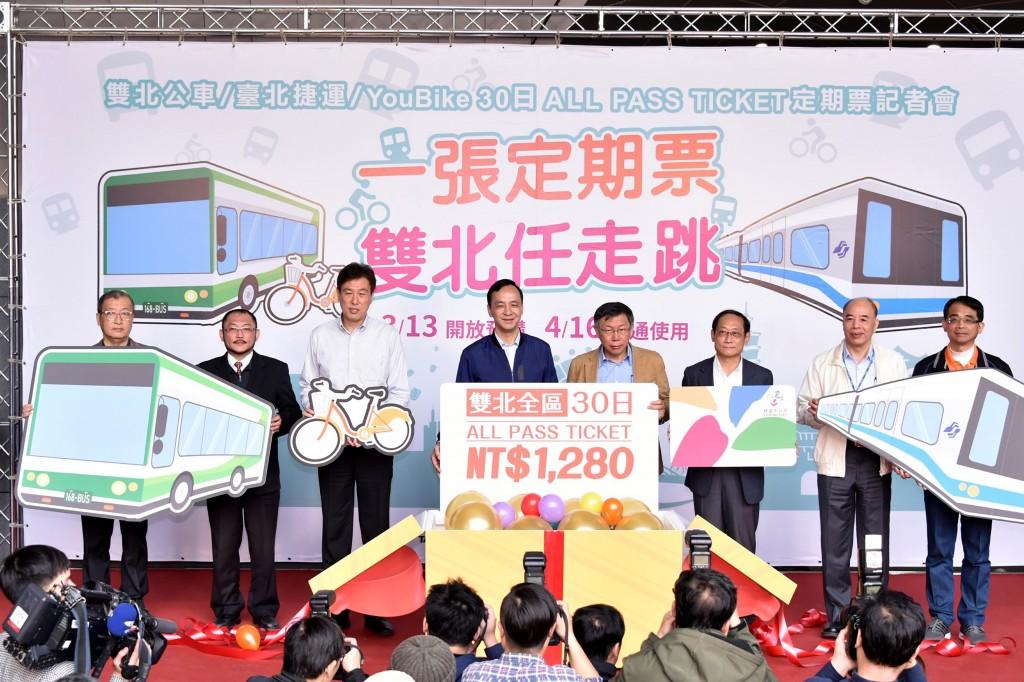 台北市長柯文哲與新北市長朱立倫今(12)日上午共同主持公共運輸定期票啟用典禮,宣布推出1280元30天定期票。圖片來源:台北市政府提供。