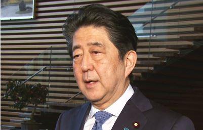 日本首相安倍晉三(圖片來源:翻攝自首相官邸官網)