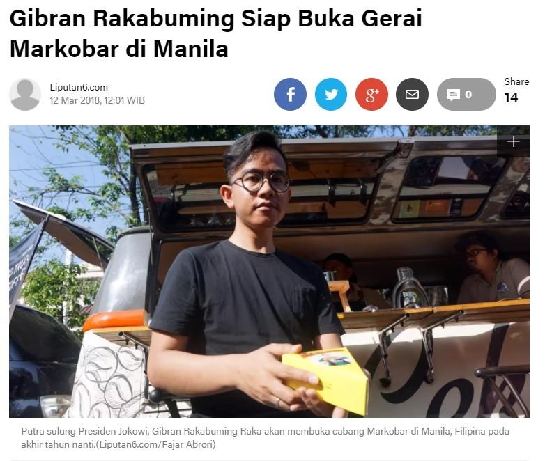圖為印尼現任總統佐科威的長子吉伯朗 (翻攝bisnis.liputan6.com)