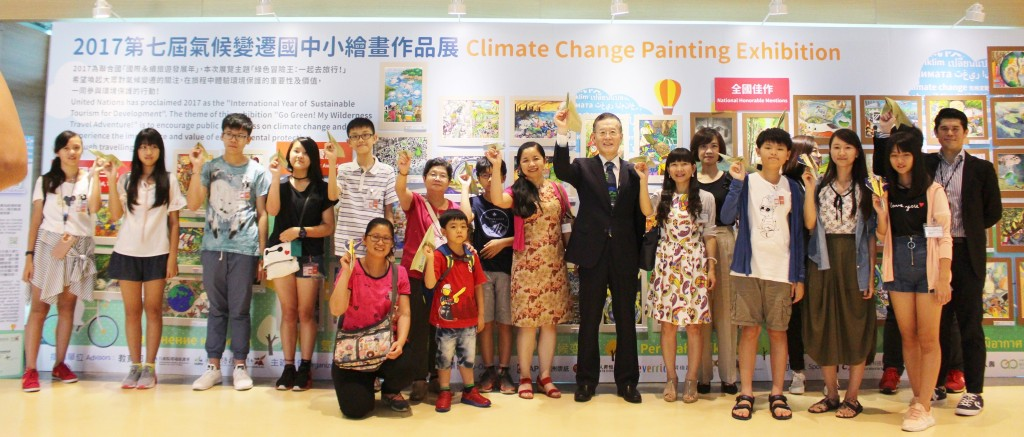頭獎8千元 用畫筆繪出永續「氣候行動」新藍圖