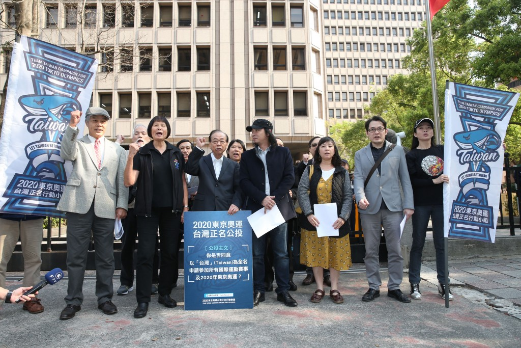A former Olympic track and field athlete, Chi Cheng (紀政), leads the renaming effort.