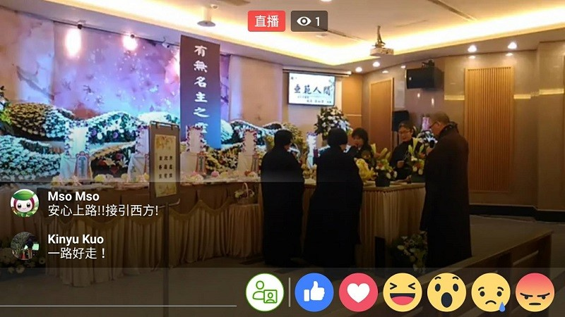 (photo courtesy of Taipei City Mortuary Services Office)