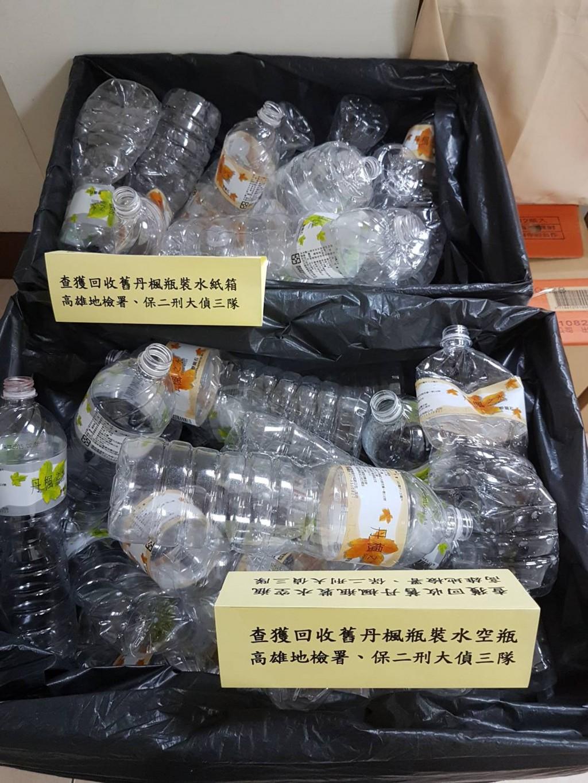 高雄檢警查獲李姓男子和陳姓女子涉嫌回收「丹楓之水」寶特瓶空瓶(圖),再注入自來水仿冒礦泉水販售。