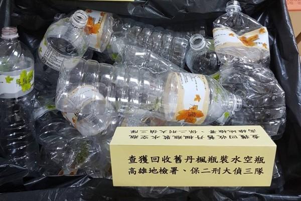 Used water bottles awaiting repackaging.
