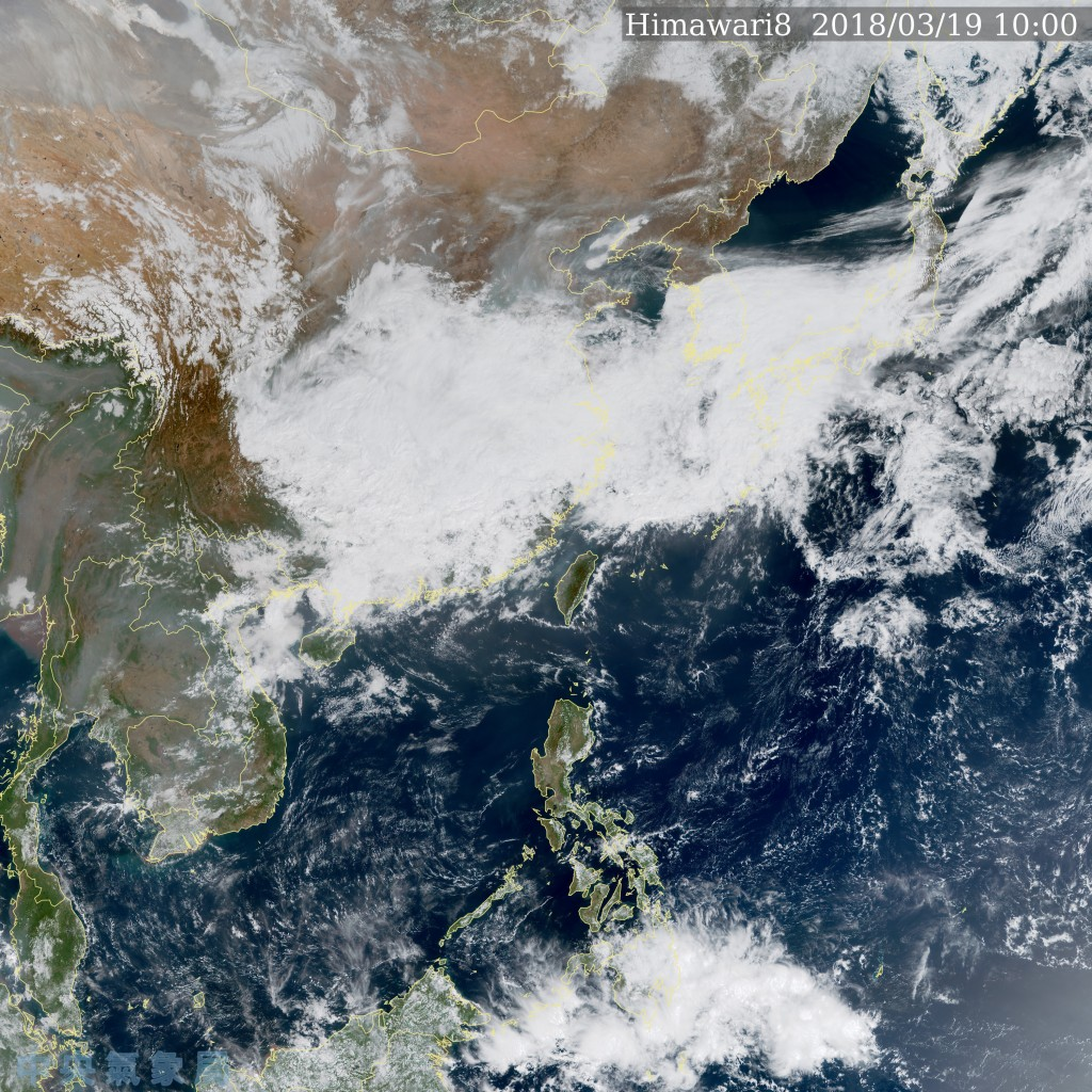 Central Weather Bureau satellite image of East Asia.