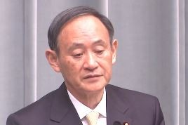 日本官房長官菅義偉(圖片來源:翻攝自首相官邸記者會影片)