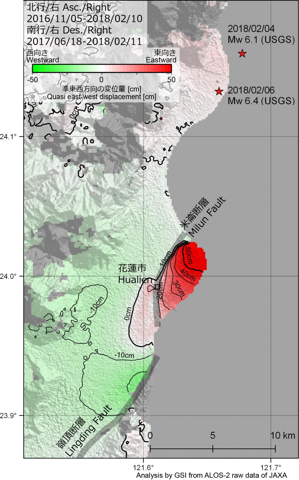 照片來源:日本ALOS-2的地質強度指標分析圖(GSI:Geological Strength Index)
