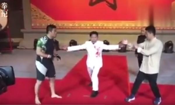 Screenshot of YouTube video.