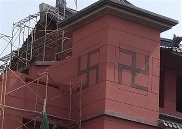 Swastika on left similar to Nazi symbol. (Photo from Facebook page 靠北澎湖)