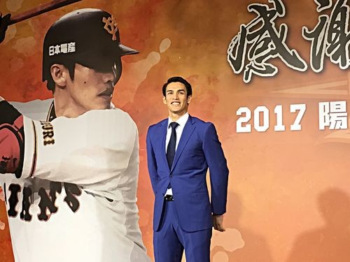 Taiwan's Yoh Daikan is one of the Yomiuri Giants.