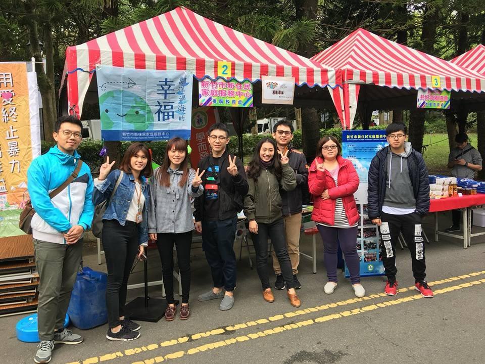 中華大學與新住民家庭服務中心合辦,邀請新竹的新住民家庭一起參加(圖片來源:新竹新住民家庭服務中心提供)