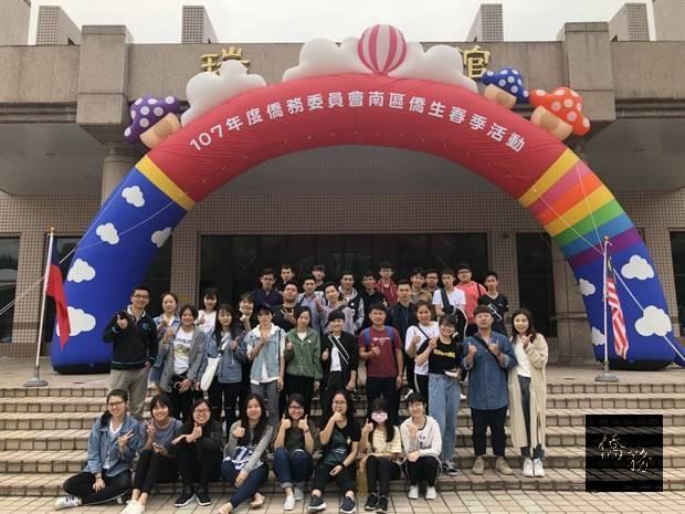 超過450位僑生參加(圖片來源:僑委會提供)