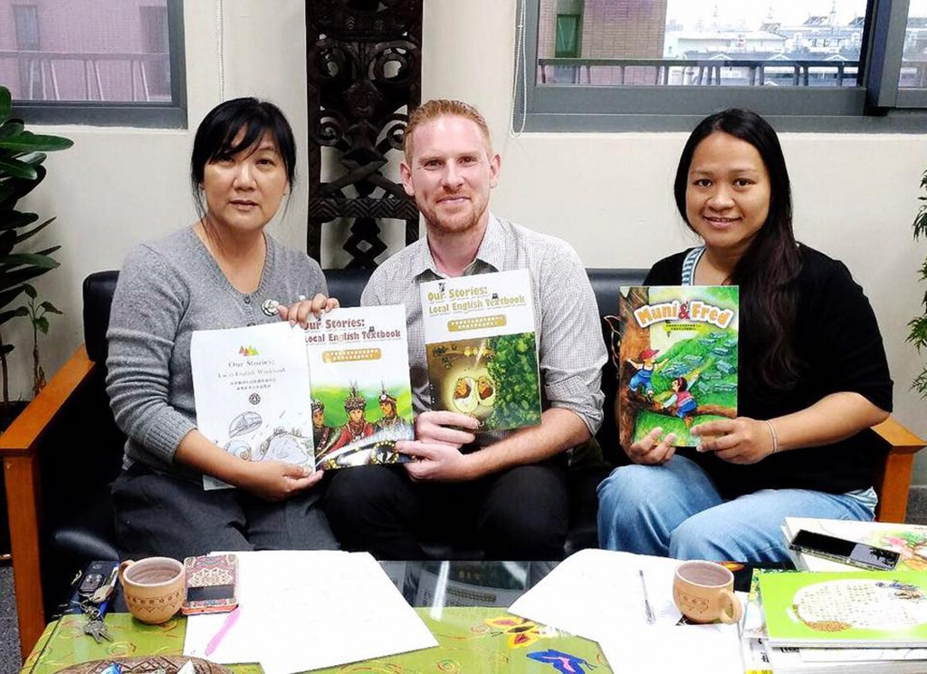 Pingtung County has published textbooks centered on Paiwan culture.