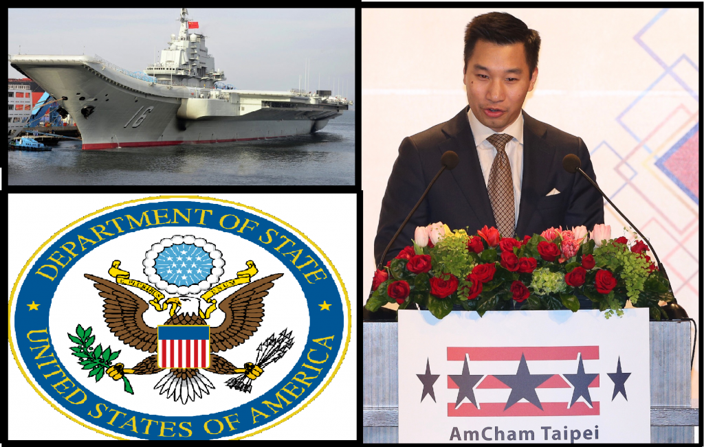 Top left: China's Liaoning aircraft carrier (AP Image), Right: US State Dept. Official Alex Wong (CNA Image)