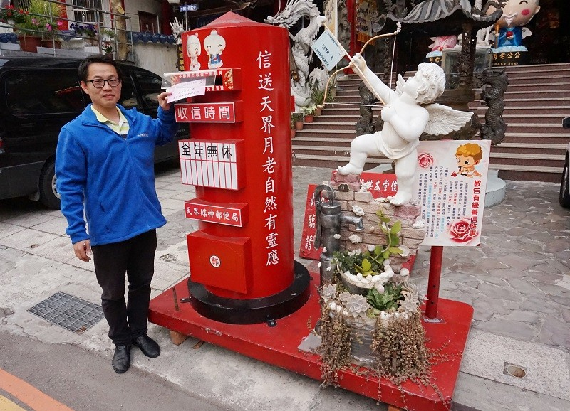 The Yue Lao mailbox in Taichung