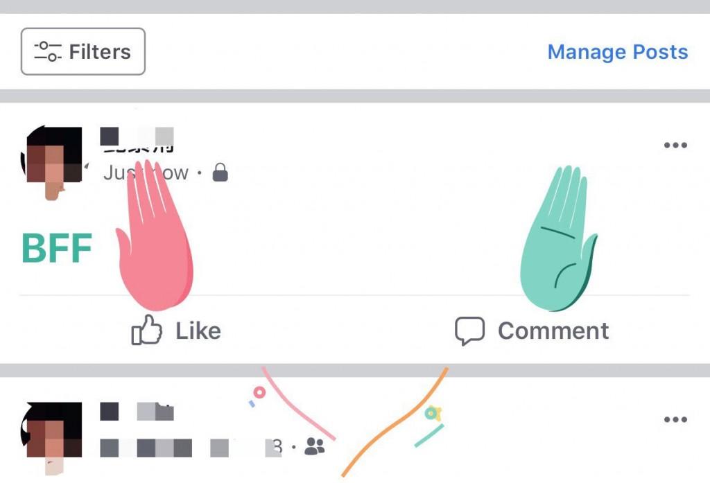 在臉書鍵入英文BFF,字體變綠,畫面出現特效。