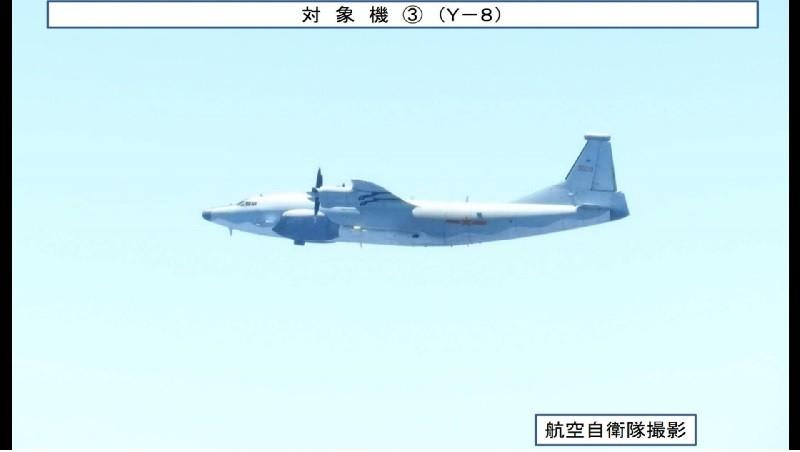 圖為中共「運8」軍機。中央社