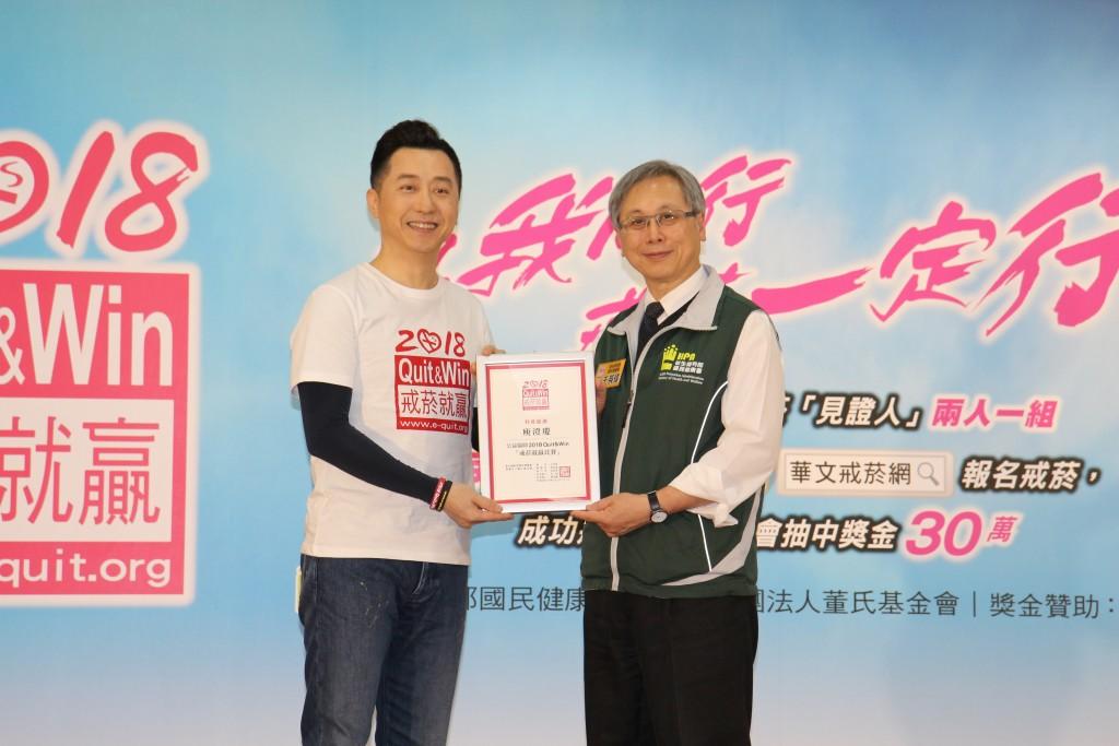 拒菸大使庾澄慶(左)和國民健康署署長王英偉合照。(國健署提供。)