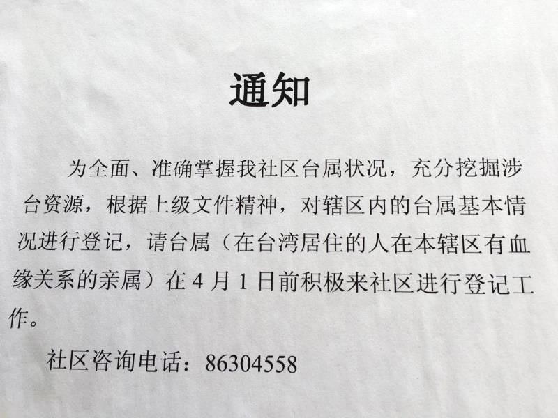 (圖片翻攝自由亞洲電台)