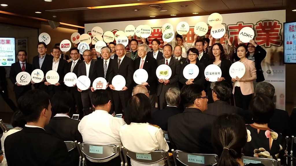 32 Taiwanese companies and groups launch drugs prevention campaign.