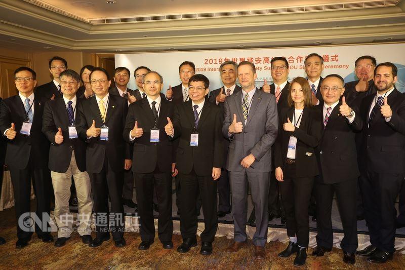 中華航空事業發展基金會30日與美國世界飛安基金會簽署合作備忘錄(圖/中央社)