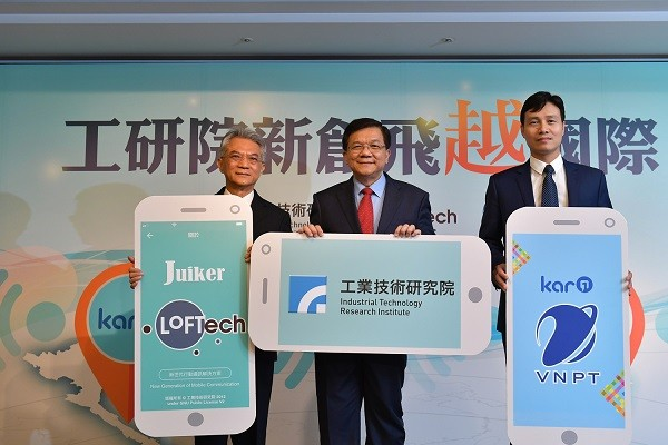 Taiwan's software startup taps into the Vietnamese market (Photo courtesy of the Industrial Technology Research Institute)
