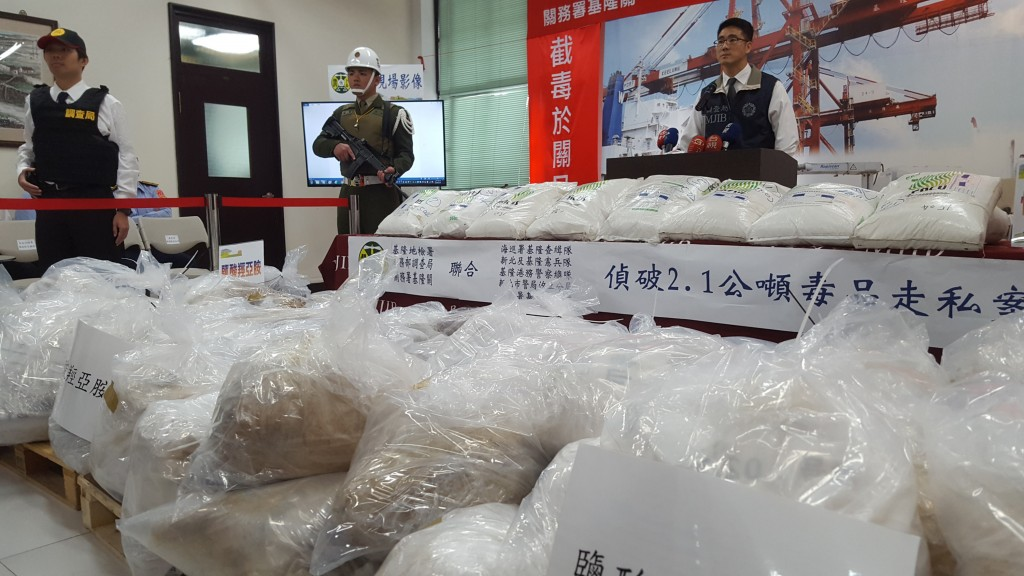 Investigators found 2 tons of drugs hidden inside machinery from China arriving in Keelung.