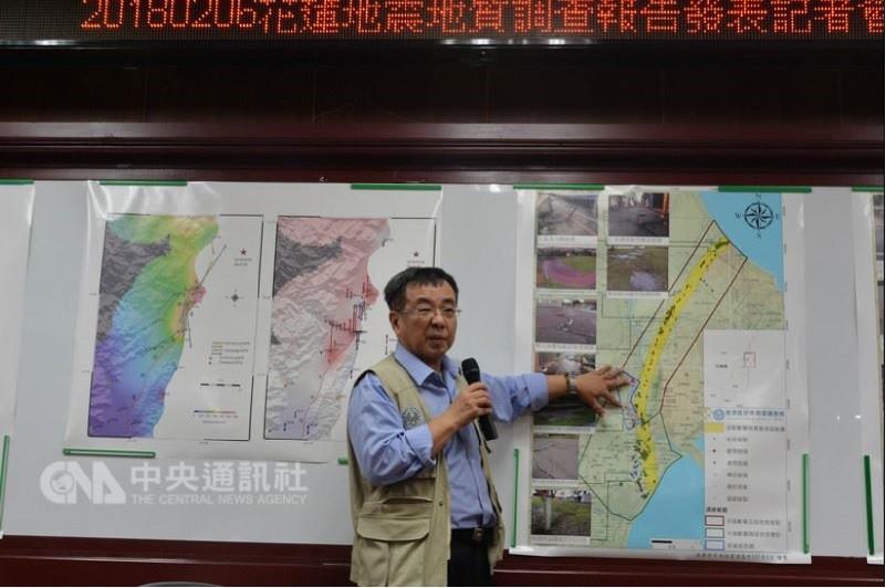 中央地質調查所代理所長曹恕中(圖)表示,地表破裂位置在斷層地質敏感區,且與1951年花蓮地震的分布雷同。中央社