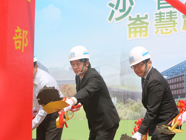 Premier William Lai attends the groundbreaking ceremony for the Shalun Smart Green Energy Science City, March 30