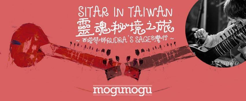Upcoming events April 3 - April 9 in Taiwan