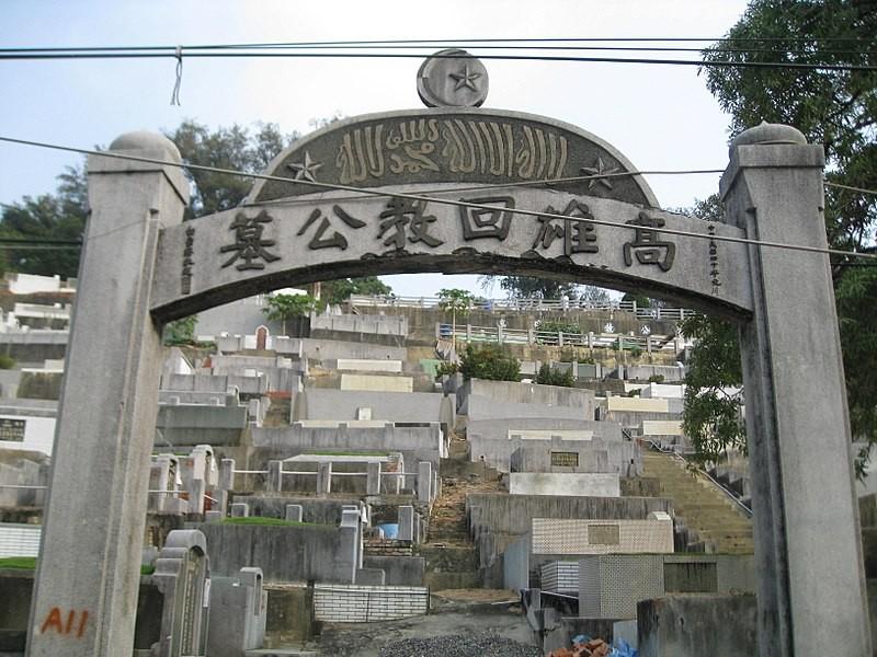 Image of the old Fudingjin Graveyard