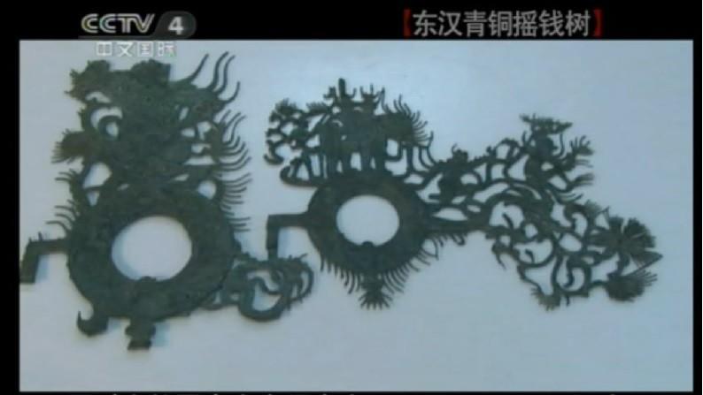 搖錢樹的錢幣之間,往往裝飾有龍、鳥、狗、象和鹿等圖案。(翻攝中國網路)