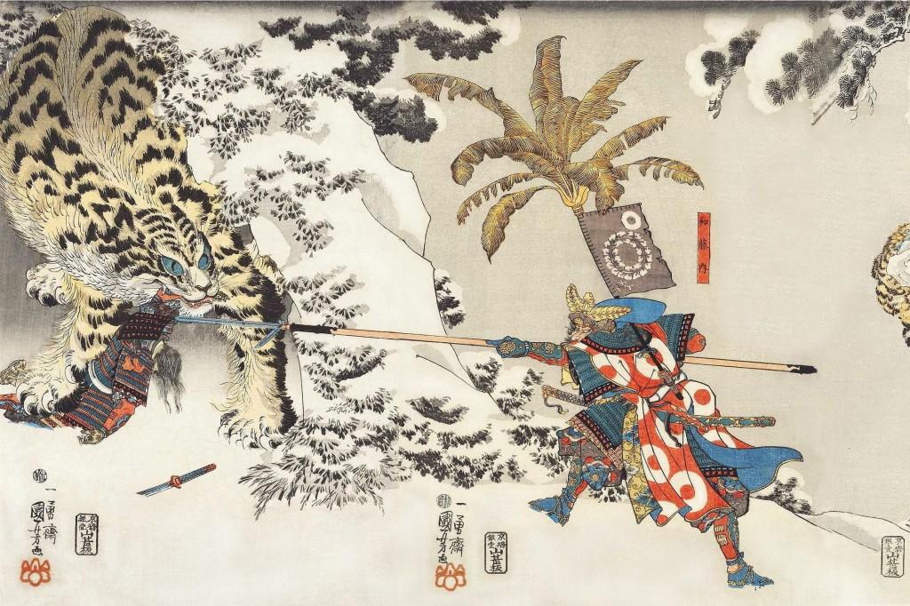 Painting by Utagawa Kuniyoshi. Restored by Sebastián Aírton.