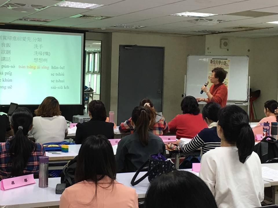 中和區公所辦理免費新住民學台語唱歌謠學習班(圖片來源:中和區公所提供)