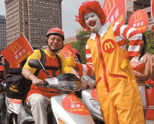 Photo from launch of McDelivery in Taiwan in 2007.