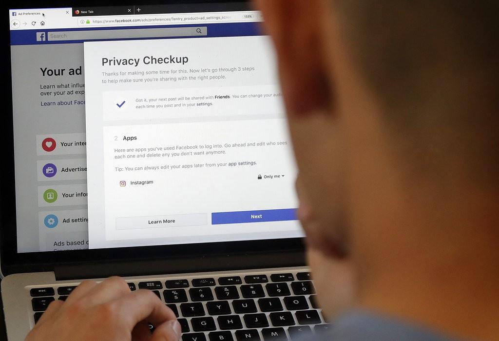 臉書是相當多人使用的社群網站(圖片來源:美聯社)