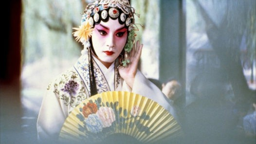 Leslie Cheung in Farewell My Concubine, screen grab from the movie