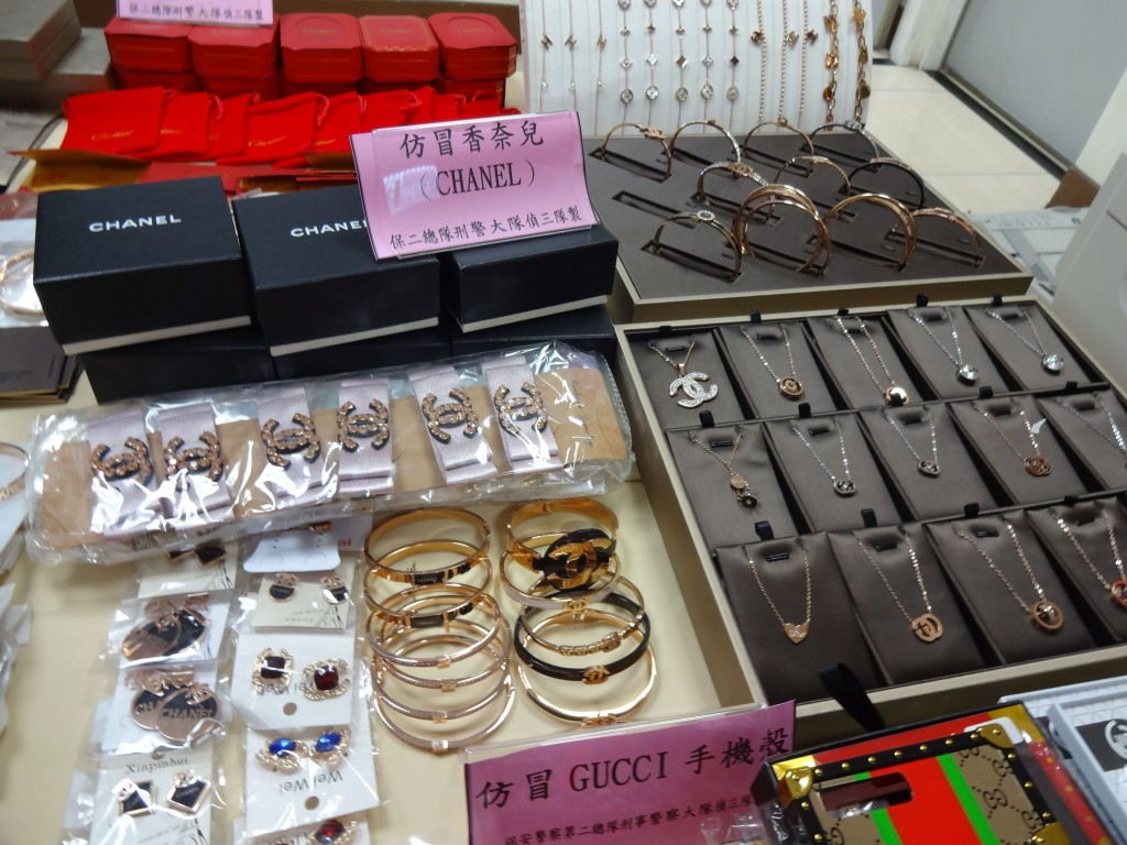 8 Taiwanese arrested for selling counterfeit     | Taiwan News