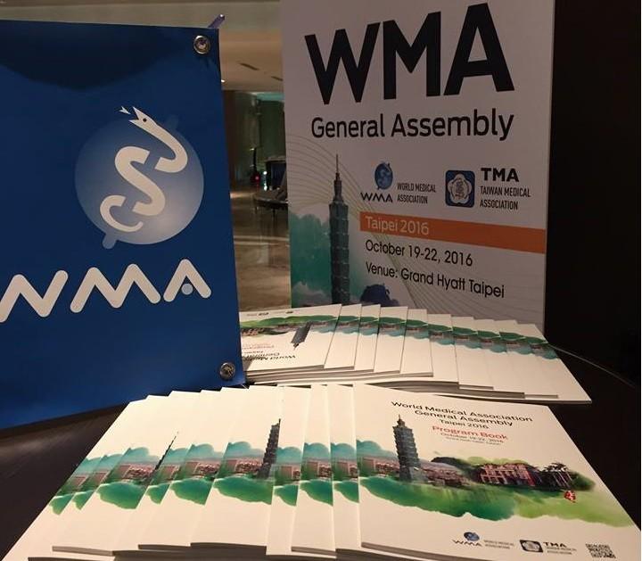 WMA一直與台灣保持友好關係,2016年更在台北舉行大會。(取自王必勝臉書)