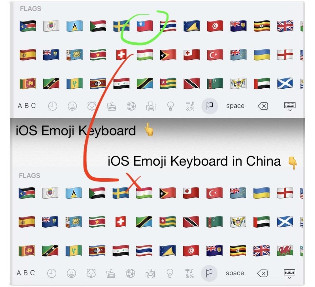 Screengrab from Emojipedia Twitter page