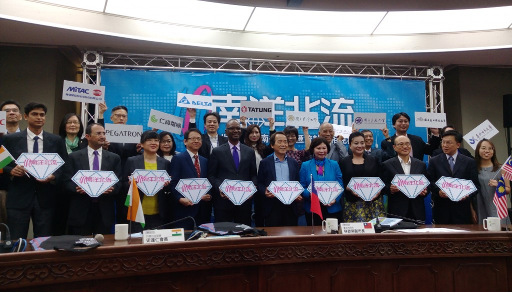 Taipei City wants to attract more master's and PhD students from India and Malaysia.