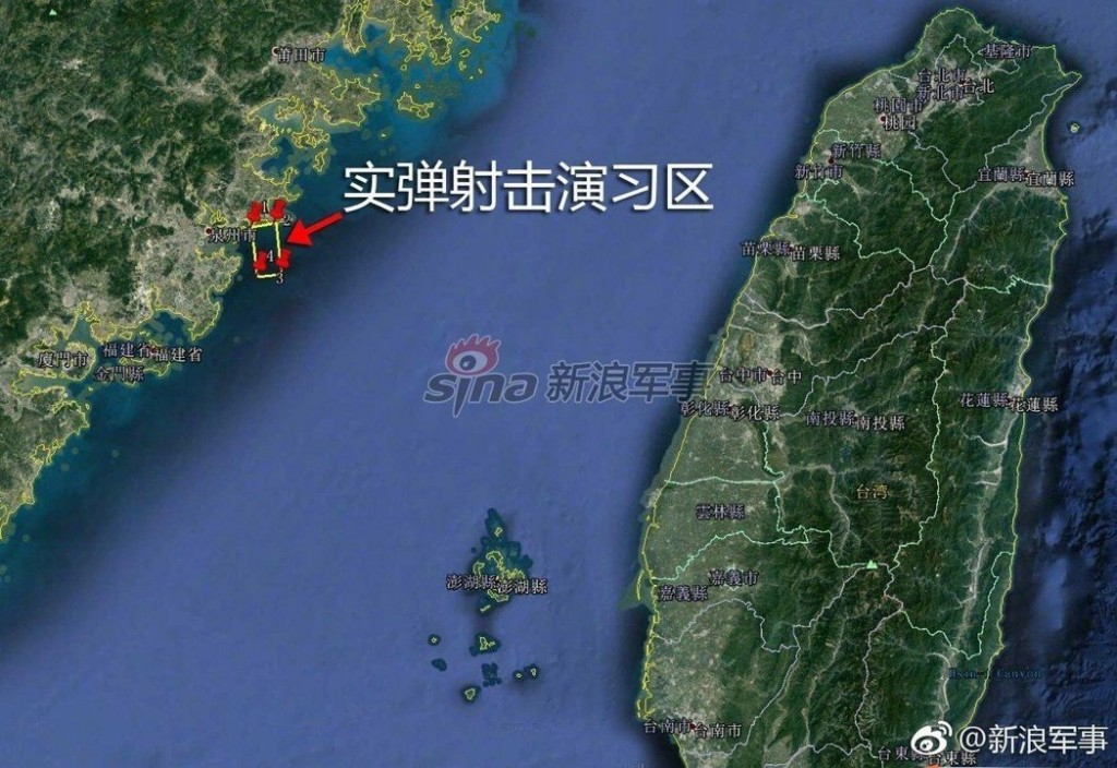 Area of live fire drill. (Weibo image from新浪军事)
