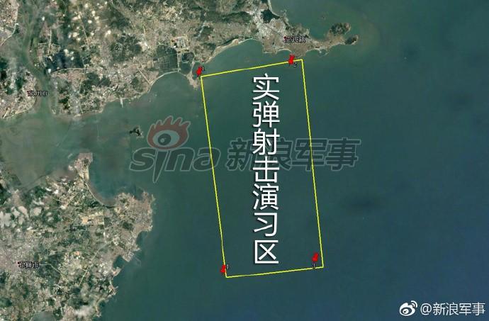 China's live fire drill just off coast of Fujian