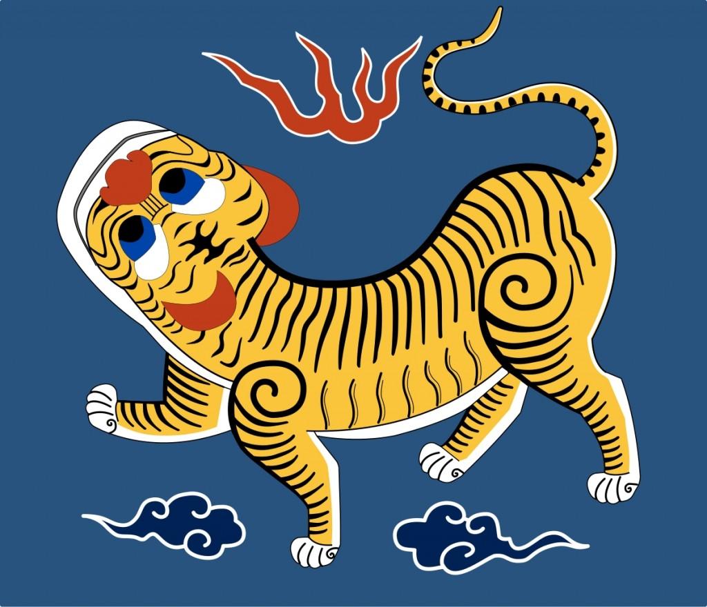 Republic of Formosa.