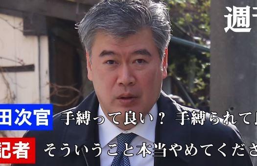 財務省事務次官福田淳一(圖片來源:翻攝自《週刊新潮》上傳至Youtube的影片)