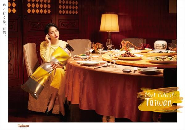 Spokesperson Masami Nagasawa lives in Taiwan six months a year. (Image from Taiwan Tourism Bureau)