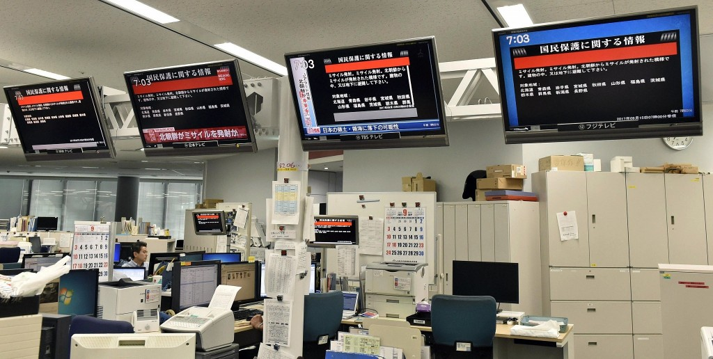 The photo shows Japan's J-ALERT system.