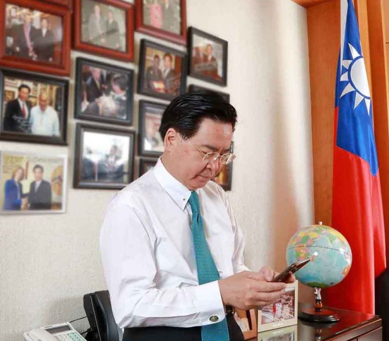 MOFA Minister Joseph Wu in his office, April 16, 2018