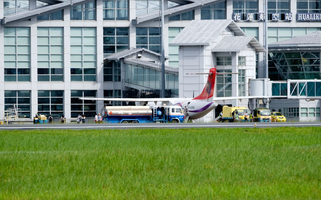 The undated photo shows an aircraft parking at Hualien Airport.