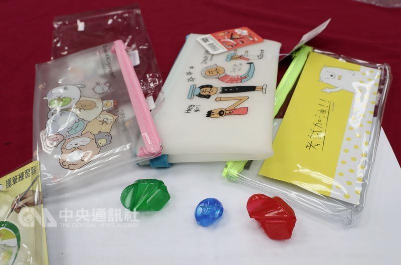 消基會查驗22件文具,5件握筆器及塑膠筆袋塑化劑超標。(圖/中央社)